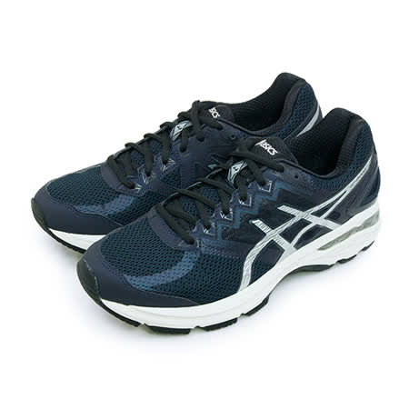 【男】Asics亞瑟士 專業輕量寬楦慢跑鞋 GT-2000 4 2E寬楦 深藍黑 T607N-5293