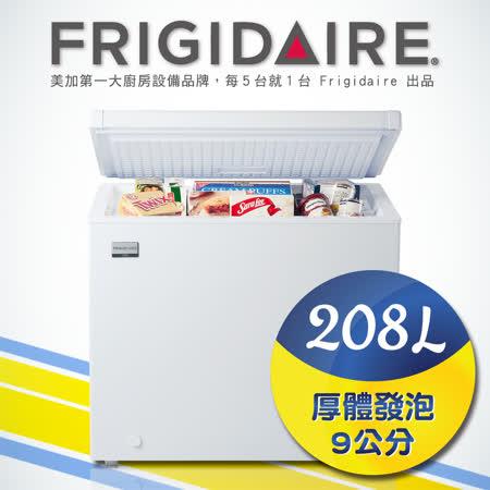 「享購物金再折抵」美國富及第Frigidaire 208L冷凍櫃 冷藏冷凍 (福利品)