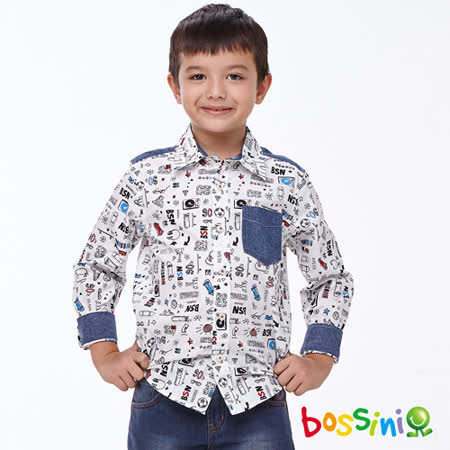 bossini男童-印花長袖襯衫02珍珠白