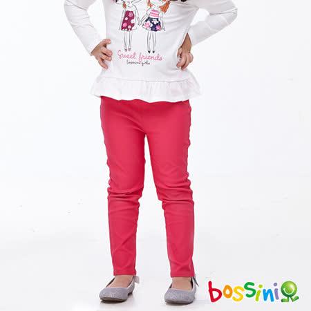 bossini女童-超彈窄管褲04亮桃紅