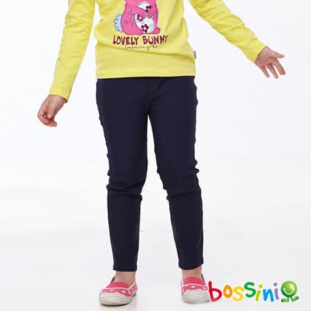 bossini女童-超彈窄管褲04海軍藍