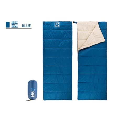 NatureHike H-150 信封型睡袋-露營 登山 旅行 戶外休閒 藍 F