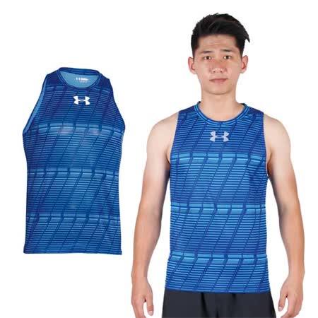 (男) UNDER ARMOUR UA HG SLIPSTREAM 花色圓領籃球背心 條紋藍銀