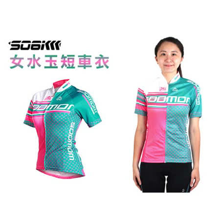 (女) SOOMOM 水玉短車衣-單車 自行車 粉紅綠 L