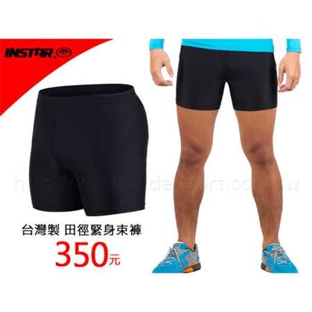 (男) HODARLA 慢跑緊身短褲-路跑 田徑束褲 三分短褲 黑