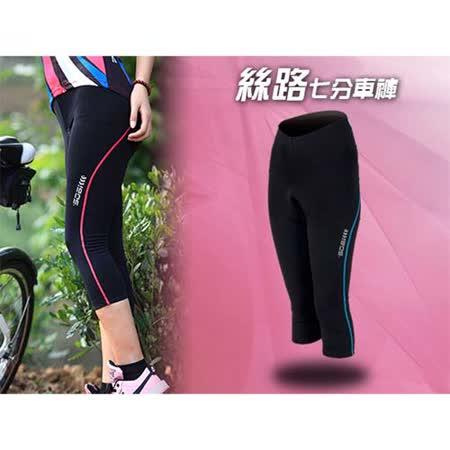 (女) SOOMOM 絲路 七分長車褲-自行車 腳踏車 單車 藍