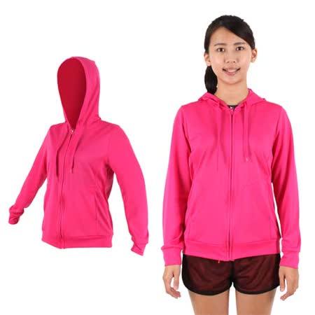 (女) MJ3 抗UV吸排連帽夾克-慢跑 路跑 連帽外套 桃紅
