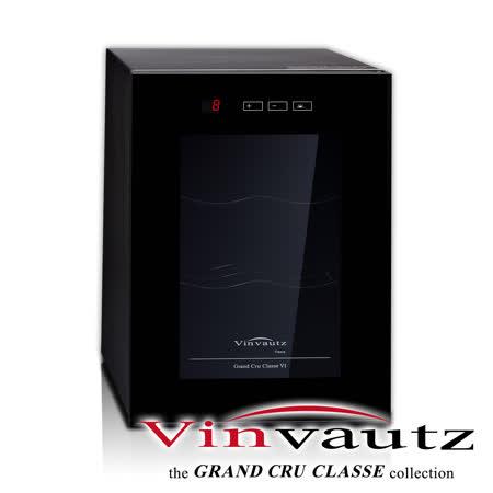 「享購物金再折抵」Vinvautz GrandCru 6瓶裝頂級酒櫃 (福利品)