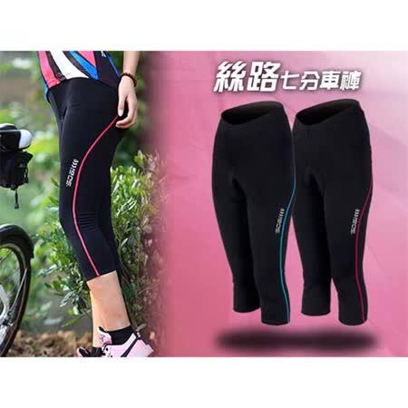 (女) SOOMOM 絲路 七分長車褲-自行車 腳踏車 單車 紅 S