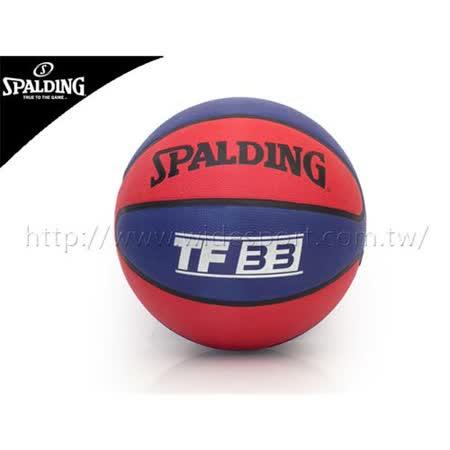 SPALDING TF-33 斯伯丁籃球-鬥牛 室外球 標準7號球 紅藍 F