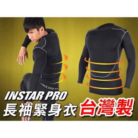 (男女) INSTAR PRO 長袖緊身T恤-台灣製 慢跑 路跑 緊身衣 健身 訓練 田徑 黑灰