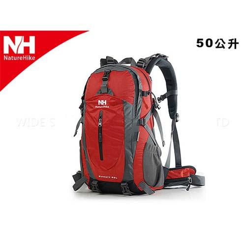 NatureHike 50L SUMMIT 登山後背包~14吋筆電 50公升 紅灰 F