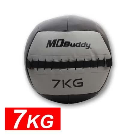 MDBuddy 皮革重力球 7KG-藥球 健身球 韻律 訓練 隨機 F