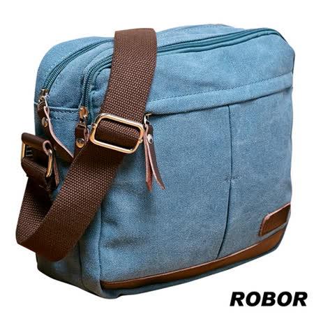 韓系型男 ROBOR東京時尚簡約風休閒包/側背/斜背包(藍色)