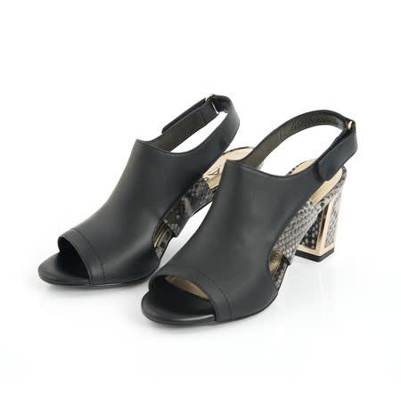 TAS 魚口蛇紋拼接金屬粗高跟鞋-人氣黑
