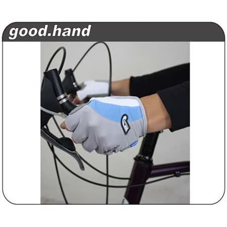 GOODHAND 星光大道公路車專用手套-自行車手套.單車手套 水藍 XL