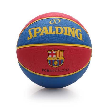 SPALDING 歐洲籃球聯賽系列-巴塞隆納 斯伯丁籃球-戶外 運動 藍紅黃 F