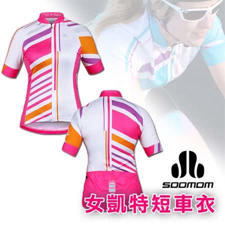 (女) SOOMOM 速盟 凱特短袖車衣-自行車 單車 白桃紅