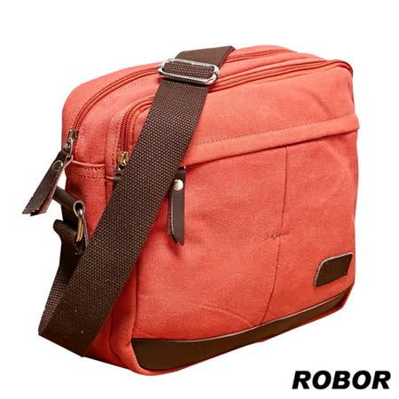 韓系型男 ROBOR東京時尚簡約風休閒包/側背/斜背包(紅色)
