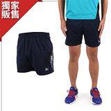 (男) MIZUNO 限量針織排球短褲- 羽球 路跑 慢跑 桌球 美津濃 深藍銀
