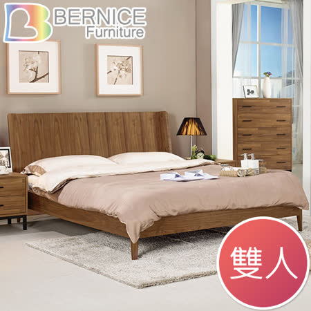 Bernice-諾德5.7尺淺胡桃色雙人床組(不含床墊)