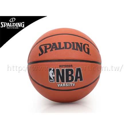 SPALDING 斯伯丁籃球-NBA 室外球 標準7號球 依賣場 F