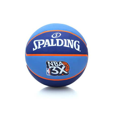 SPALDING NBA 3X TF 33 籃球-7號球 斯伯丁 藍橘 F