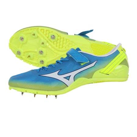 (男女) MIZUNO GEO SPRINT 2 田徑釘鞋- 短距離 跨欄 美津濃 水藍螢光黃