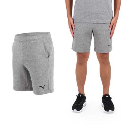 (男) PUMA 素色9吋短褲-慢跑 路跑 健身 訓練 灰黑