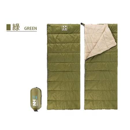 NatureHike H-150 信封型睡袋-露營 登山 旅行 戶外休閒 綠 F