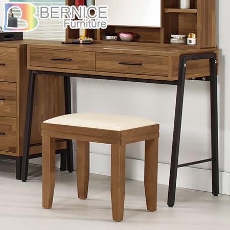 Bernice-諾德3尺淺胡桃色化妝台-下座(贈化妝椅)