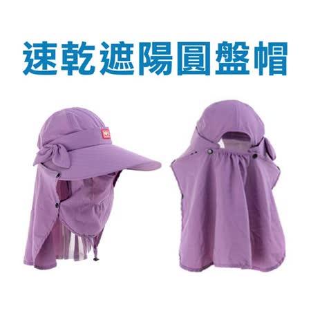 (女) NatureHike 圓盤帽-遮陽帽 UPF 帽子 自行車 紫 F
