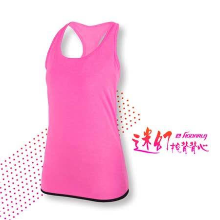 (女) HODARLA 迷幻挖背背心-無袖上衣 慢跑 路跑 瑜珈 運動 休閒 麻花桃紅