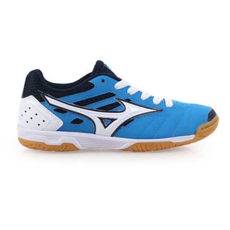 (童) MIZUNO SALA CLASSIC 2 JR IN男室內足球鞋- 美津濃 天空藍白