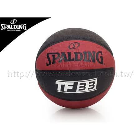 SPALDING TF33 斯伯丁籃球-室外球 標準7號球 黑粉 F