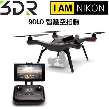 3DR SOLO 美國最大無人機品牌 智慧空拍機 (國祥總代理公司貨)
