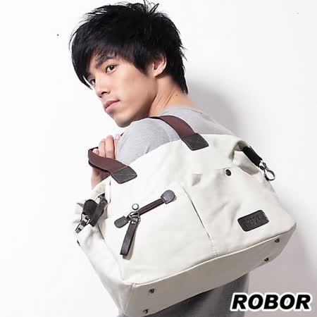 韓系型男 ROBOR法式時尚側背/手提/斜背三用包(米白)