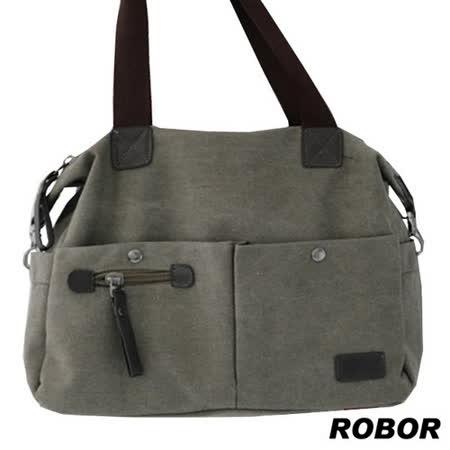 韓系型男 ROBOR法式時尚側背/手提/斜背三用包(軍綠)