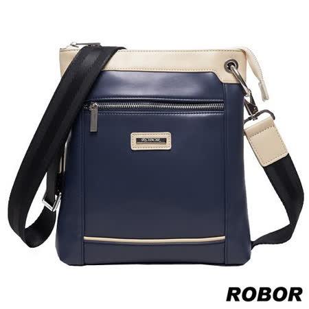 韓系型男 ROBOR北歐風情直式休閒包/側背/斜背包(皇家藍)