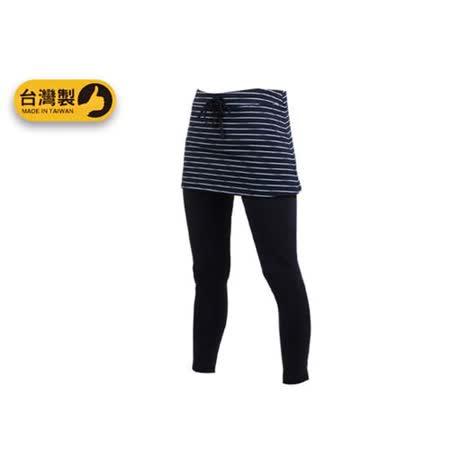 (女) SOFO 九分褲裙-台灣製 有氧 韻律 瑜珈 九分褲 長褲裙 丈青水藍