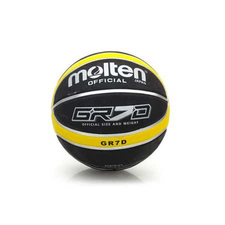 MOLTEN 籃球-9色-7號球 附球針 黑黃 F