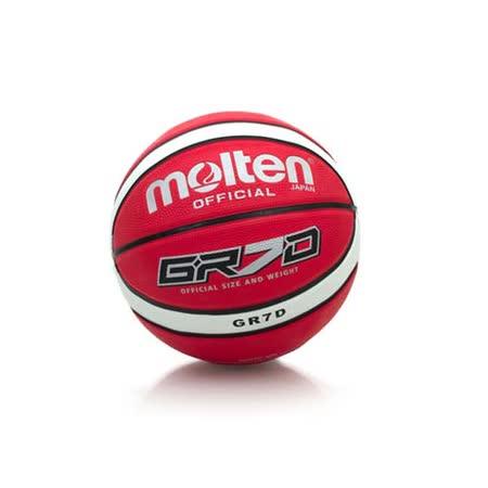 MOLTEN 籃球-9色-7號球 附球針 紅白 F