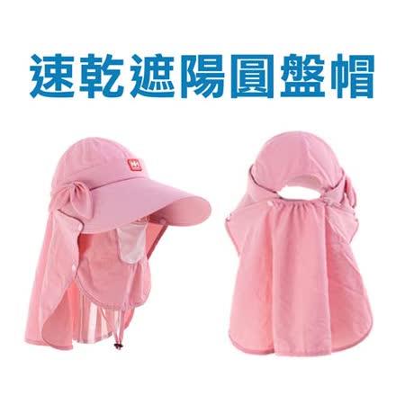 (女) NatureHike 圓盤帽-遮陽帽 UPF 帽子 自行車 粉 F