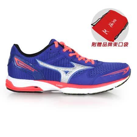 (女) MIZUNO WAVE EMPEROR 皇速-路跑鞋- 慢跑 美津濃 藍紫粉橘