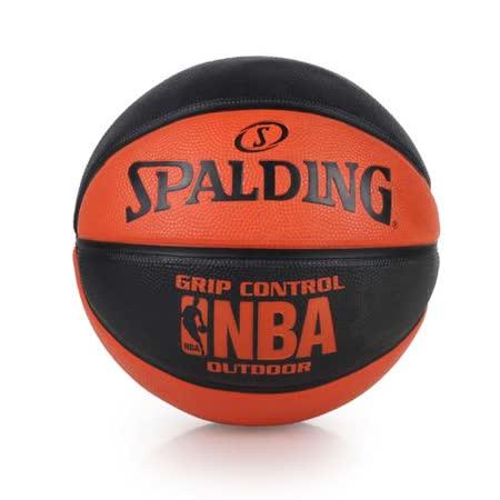 SPALDING NBA GRIP CONTROL OUTDOOR戶外籃球 黑橘 F