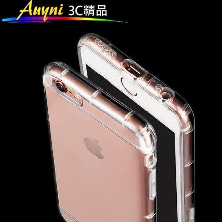 Auyni Apple iPhone 7 Plus (5.5吋)空壓氣墊防摔殼