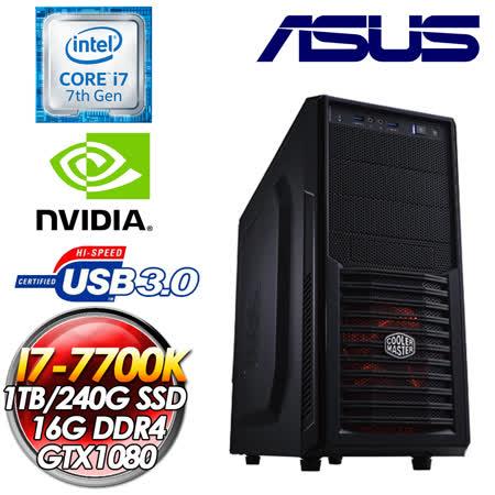 華碩平台【深海之戰】I7-6700K四核 240G SSD/GTX1080獨顯電競機