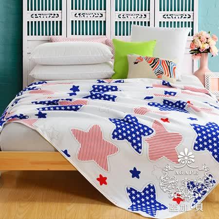 AGAPE亞加•貝《可愛星星》 100%精梳純棉針織四季被-加大款(150x200公分)