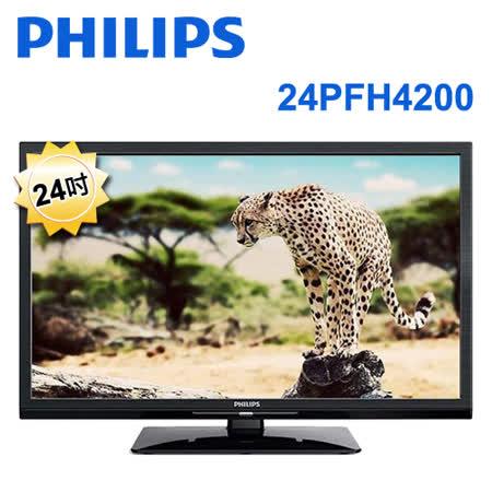 【送威剛64G記憶卡(附轉卡)*1片】PHILIPS 飛利浦24吋淨藍光液晶顯示器+視訊盒 (24PFH4200)