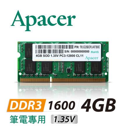 Apacer宇瞻科技  4GB DDR3 1600 筆電用記憶體(低電壓)